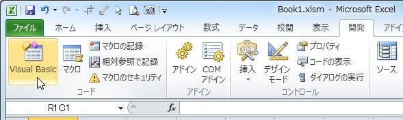 SOLIDWORKS API 覚書 その4「EXCEL連携」 | あじろのブログ