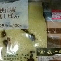 狭山茶蒸しぱん