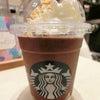 ようやく飲めた新作フラペチーノ@Starbucks Coffeeの画像