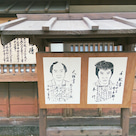 太秦映画村で銀魂・ライダー・戦隊ヒーローなどの人気者大集合の記事より