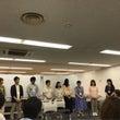 東京中央4期・開講し…