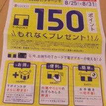 愛媛県TSUTAYA…