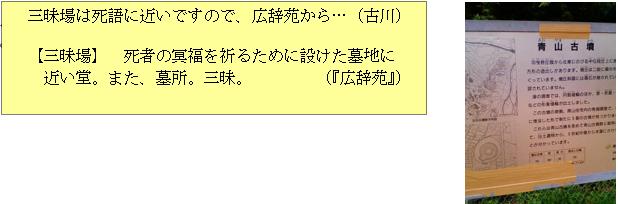 """440(後) 安 保(アボ) """"「船王..."""