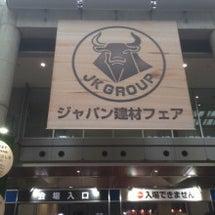 東京出張(^○^)