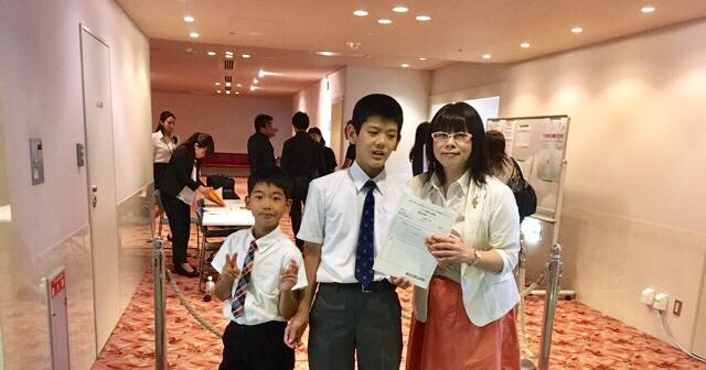 全日本 ジュニア クラシック コンクール 全日本ジュニアクラシック音楽コンクール Junior
