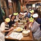 卒業30周年旅行@北海道の記事より