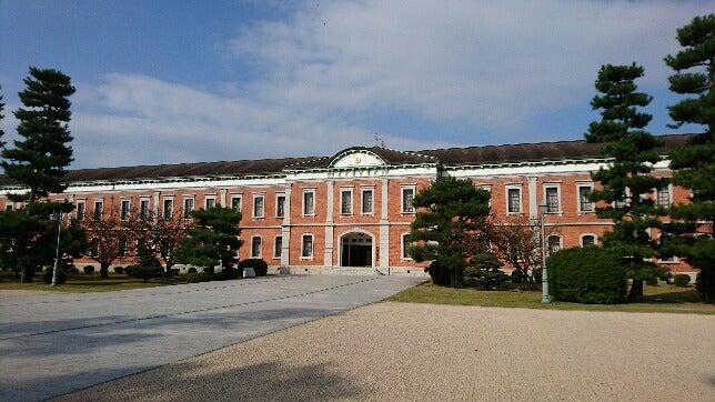 福岡日記+(プラス)呉と江田島~戦艦大和と海軍兵学校