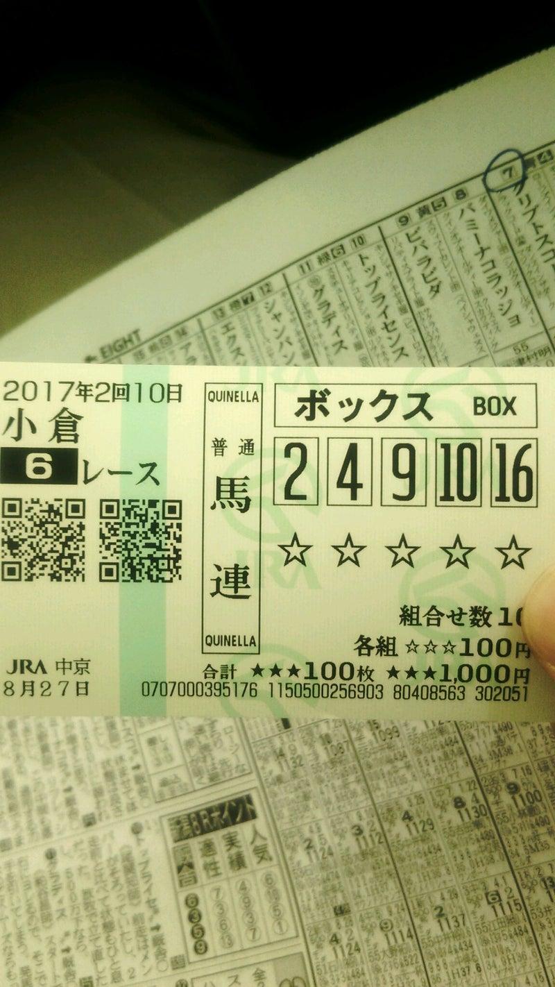 DSC_1481.JPG