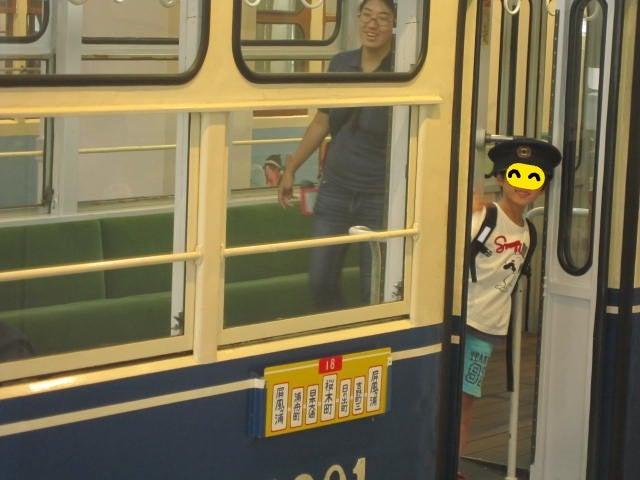 o0640048014014817031 - ★8月23日(水)・8月26日(土)・8月27日(日)★toiro東戸塚