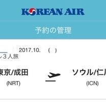 大韓航空エコQでも座席指定OK!の記事に添付されている画像