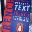 フランス語と舌癌と。