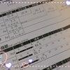 【ダイエット】9月の測定結果・・・・の画像