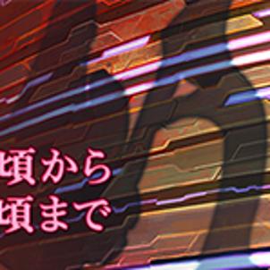 「新生祭」2017の画像