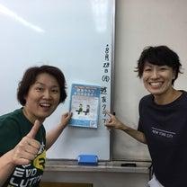 伊丹市「遊友クラブ」介護予防体操に、春菜乱入!!の記事に添付されている画像