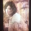 韓国映画  隠された時間の画像