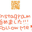 Instagram始…
