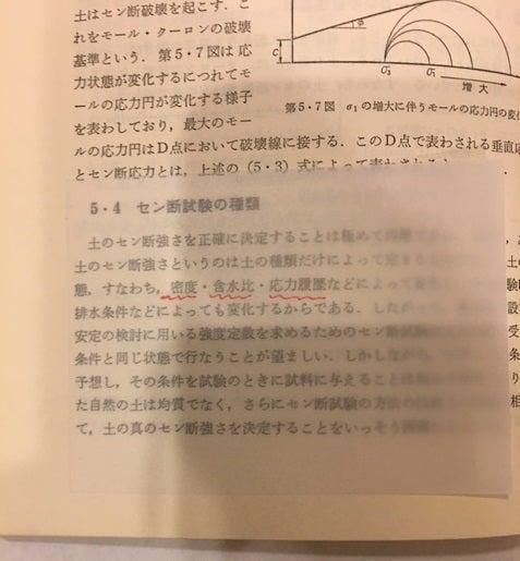 無印良品の「貼ったまま読める透明付箋紙」は、空想無印というサイトで、要望が多かったために商品化されたものなのだそうです。しかし、20枚で525円とちょっとお高め  ...