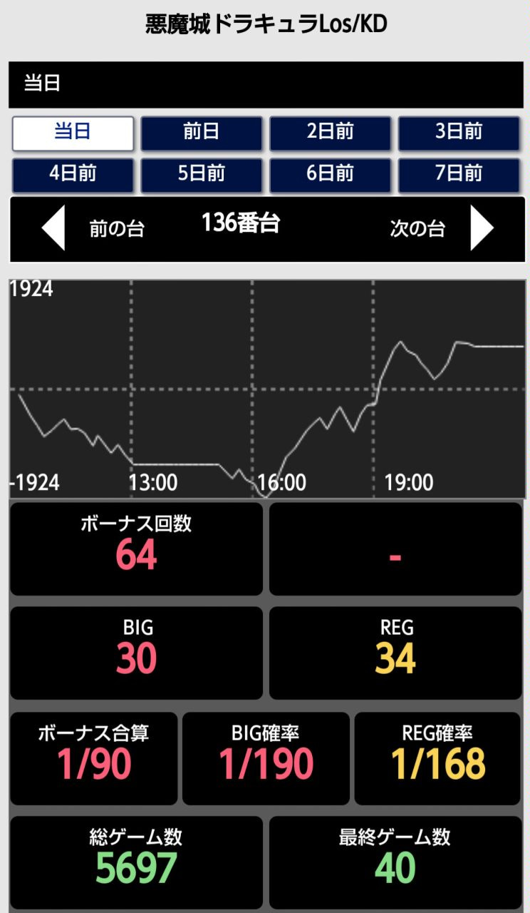 IMG_20170828_225941.jpg