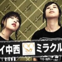 AKB48がプロレス…