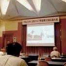 8.28 【ゴルフ学会】で起きた悲劇!の記事より