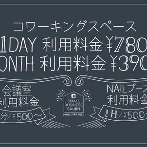 梅田で月額3900円でコワーキングスペース使えます^^♪の画像