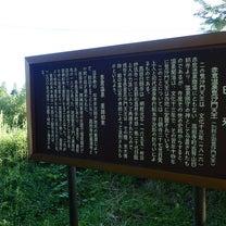 新潟県 妙高市 毘沙門天王 薬師如来 岡倉天心六角堂の記事に添付されている画像