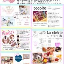 Happy Momm…