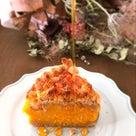 もうすぐ秋!ビーガン仕様のカボチャのケーキを作ってみました!の記事より