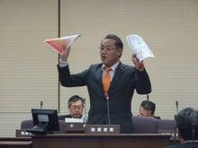 平成29年予算委員会二日目