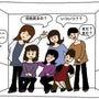 大阪でプチ同窓会