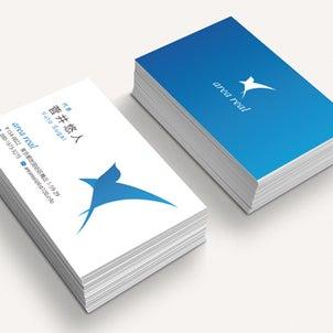 キャリア支援ビジネス用の名刺デザインの画像