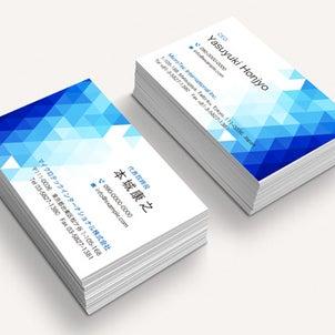 テクノロジー系・製造業会社の名刺デザインの画像