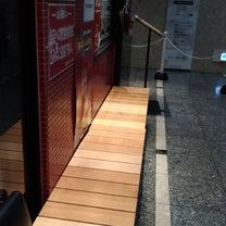 中本北極2倍 渋谷で挑戦しました!の記事に添付されている画像