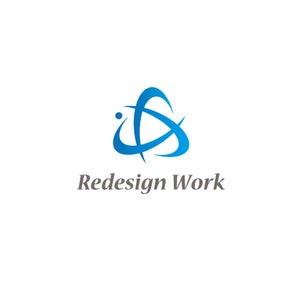 働き方改革を支援する会社のロゴ作成の画像