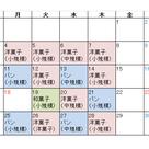夏のオープンキャンパス 第八弾!!!の記事より