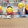新松戸南教室です('ω')♥の画像