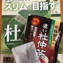 小林製薬 濃い杜仲茶…