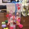 ハートいっぱいの贈り物♡の画像