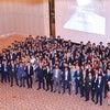 GIグループコンベンション 2017の画像