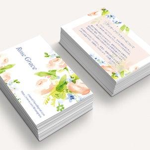 プリザーブドフラワーショップ「RoseGrace」の取扱説明書カードの画像