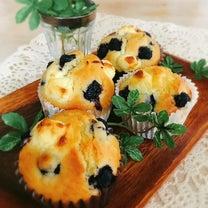 クリームチーズとたっぷりブルーベリーのマフィン*の記事に添付されている画像