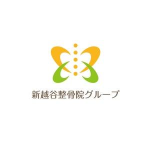 埼玉県の整骨院グループのロゴ制作の画像