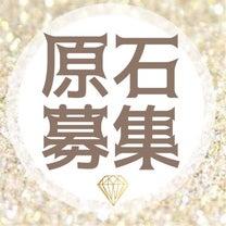最高の環境♡圧倒的な高収入♡¥8500~スタート!!♡ * セラピ募集 * RIの記事に添付されている画像