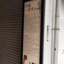 京都の錦市場で