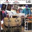 Daytona Br…