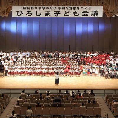 牛田ニュース 平成29年 8月号 「たいまつ」の記事に添付されている画像