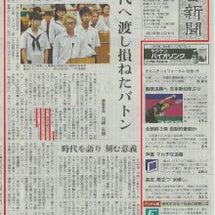 朝日新聞8月27日プ…