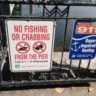 街ブラも、カナダでただの街ブラで終わらせない!「ひっかかってくる英語」を増やすにはどうしたら??の記事より