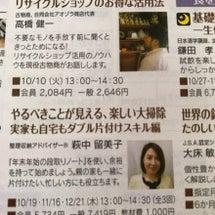 NHK文化センター札…