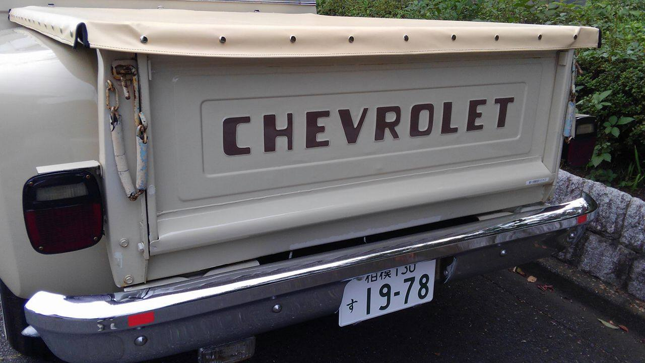 1978 78 CHEVY TRUCK Parking Sign